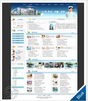 北京企业:很多北京企业简单了解下